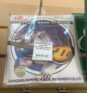 Струны для бас-гитары Alice A606 (4) - M