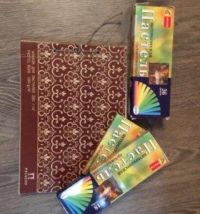 Набор пастели и альбом для пастели