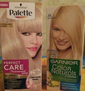 Краска для волос + краска для осветления