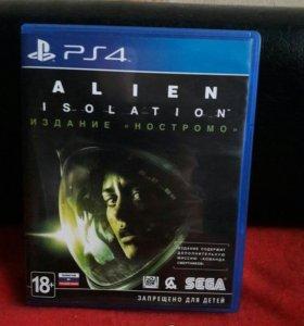 Alien alisolation