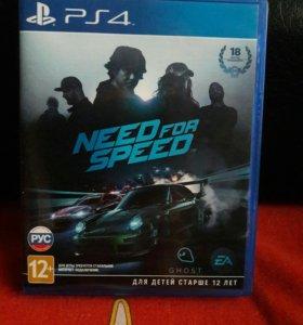 Nedd for speed
