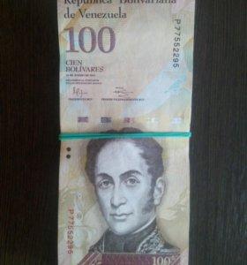 Венесуэльский боливар