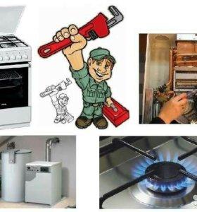 Замена, установка газовых плит