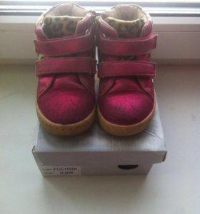 """Ботинки для девочки """"Сказка"""""""
