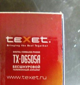 Телефон Texet TX-D6505A