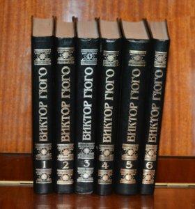Собрание сочинений Виктор Гюго в 6 томах