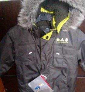 Новая мембранная куртка McKinley Aquamax 5.5
