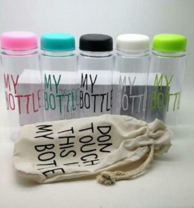 Фитнес бутылочка My Bottle
