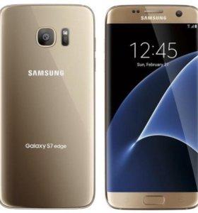 Samsung galaxy s7 edge