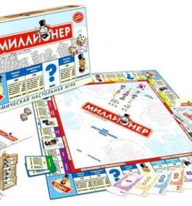 Настольная экономическая игра миллионер