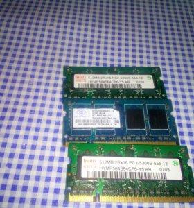Ddr2 512 mb на ноутбук