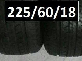 Шины Dunlop Grandtrek 225/60/18, б/у 40%, летние.