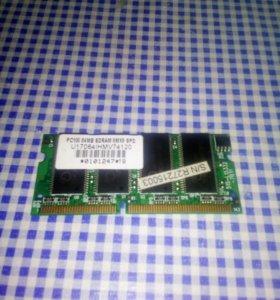 Pc-100 64mb на ноутбук