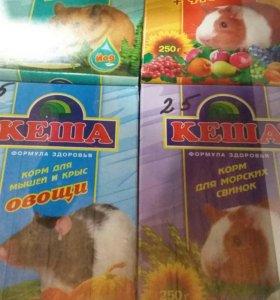 Корм для хомяков, морских свинок и крыс