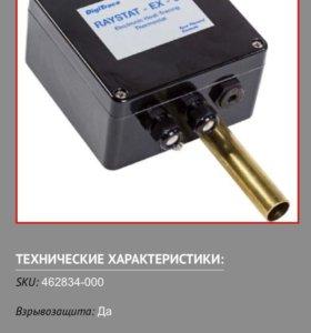 Термостат новый raystat ex-04