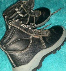Ботинки роба