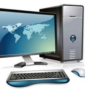 Ремонт пк, Ноутбуков, настройка, WI-FI сети, выезд