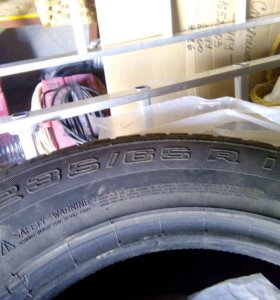 Continental Cross Contact 235/65 R17