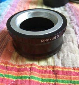 Переходник m42-nex