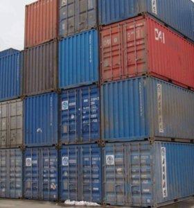 Морские, ж/д контейнеры 3т.5т.10фут.20фут.40фут.