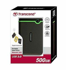 Внешний жёсткий диск Transcend 500Gb новый