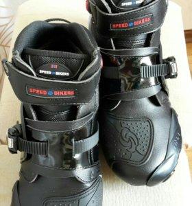 Мото обувь