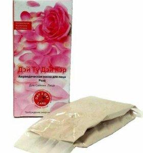 Маска для лица Д2Д с розой