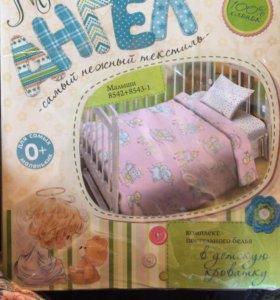 КПБ детский комплект постельного белья