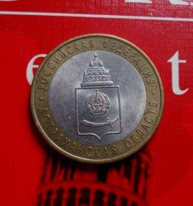 Астраханская обл спмд ммд 2008 г