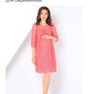 Купить платье в салехарде