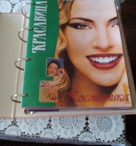 Сборник по красоте 22 журнала