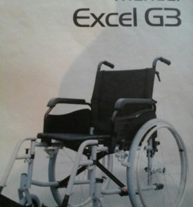 Инвалидная импортная каляска.