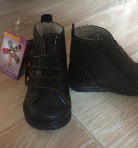 """Детские ботинки """"Скороход"""""""