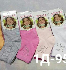 Новые носочки для девочки
