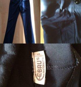 Джинсы,брюки,платье туника для беременных