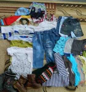 Пакет одежды в садик до 104 см