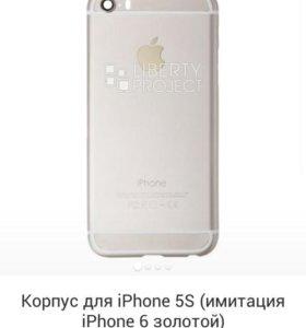 Корпус имитация iphone 6