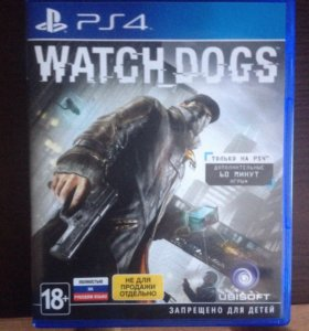 Watch dogs ps4 обмен/продажа