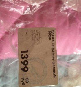 Одеяло на выписку (розовый)