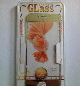 Двустороннее защитное стекло для iPhone 6/6S