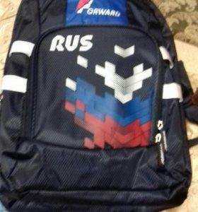 Рюкзак, Forward.