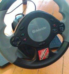 Руль с педалями для компьетерных игр