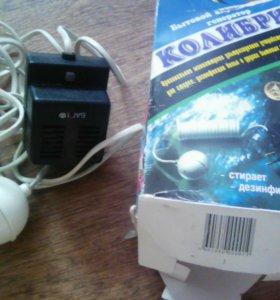 Бытовой акустический генератор