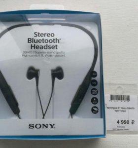 Стерео Bluetooth гарнитура SBH 70
