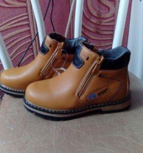 Новые ботинки,р-р27