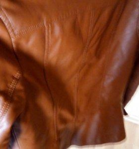 Курточка кожаная