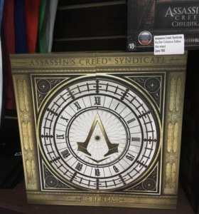 Assassin's Creed: Syndicate Big Ben