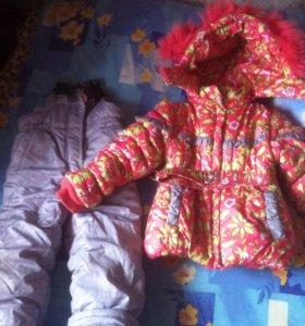 Комбинезон и куртка с желетом