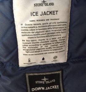 Куртка stone island bomber ice jacket