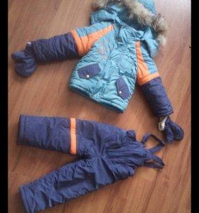 Куртка и полукомбенизон